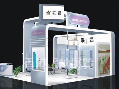 香港化妆品展